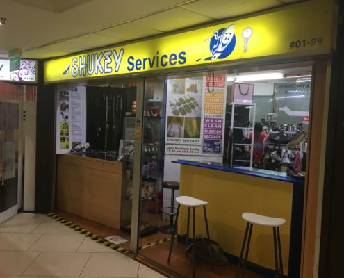 Shukey Singapore, Shukey, Shoe Repair,Leather Repair-Key Duplication, Access Card Duplication, Remote Gate Duplication, Leather Dye, Leather Blench, Leather Shoes Repair, Heels Repair, Leather Clinic, Tarrago, JR Lederfabrik