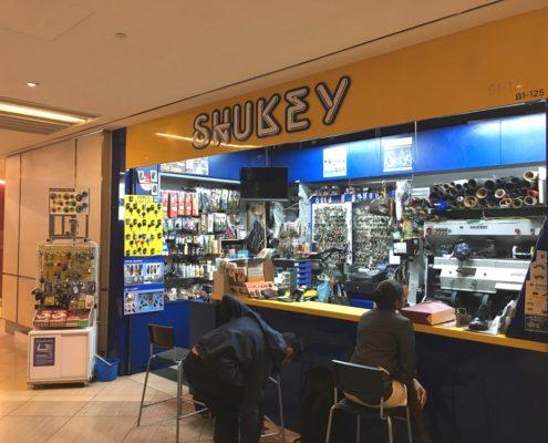 Shukey Store Location I